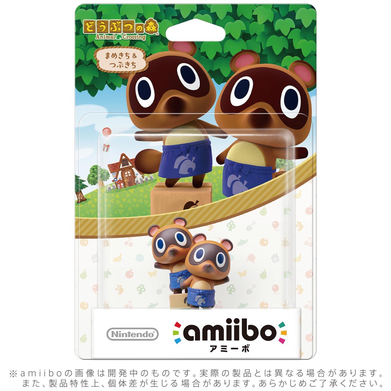 amiibo Animal Crossing - Nepp und Schlepp (japanische Version!)