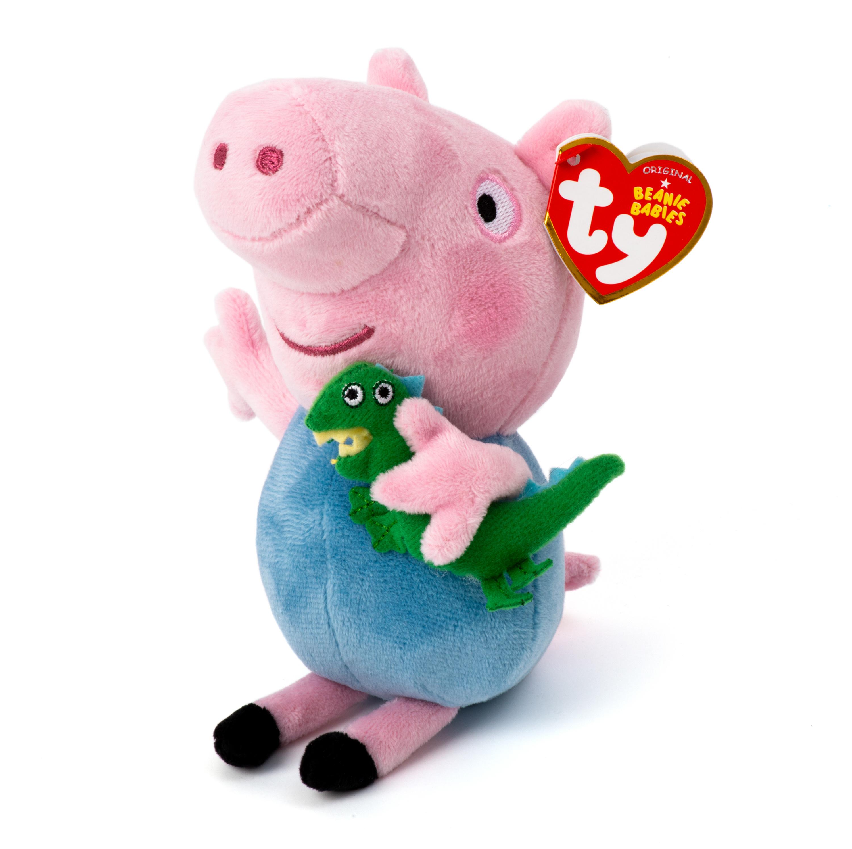 George Pig 20 cm